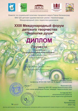 diplomas (5)