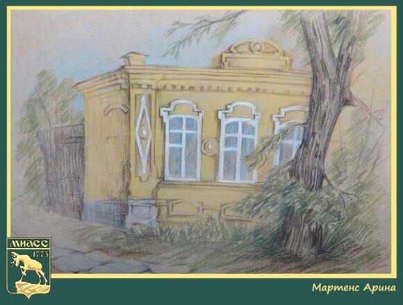 МартенсАр
