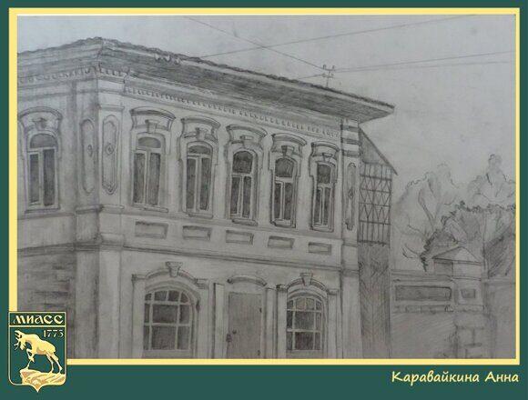 КаравайкинаА